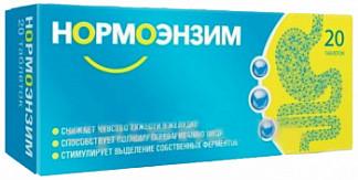 Нормоэнзим 20 шт. таблетки кишечнорастворимые, покрытые пленочной оболочкой