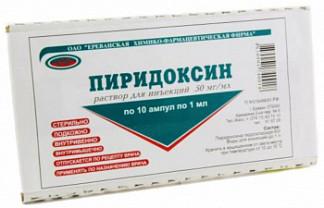 Пиридоксин 50мг/мл 1мл 10 шт. раствор для инъекций