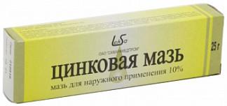 Цинковая мазь 10% 25г для наружного применения