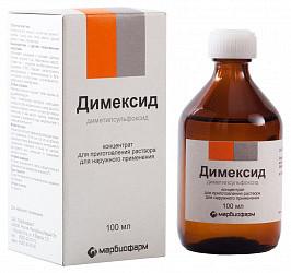 Димексид 100мл концентрат для приготовления раствора для наружного применения