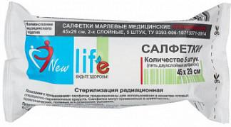 Лайф салфетки марлевые медицинские стерильные 45х29см (по ту 9393-006-10715071-2014) 5 шт.