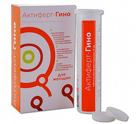 Актиферт-гино таблетки быстрорастворимые 30 шт.