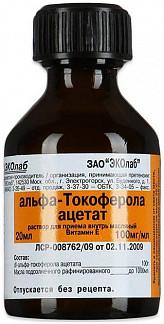 Альфа-токоферола ацетат 100мг/мл 20мл раствор для приема внутрь