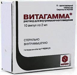 Витагамма 2мл 10 шт. раствор для инъекций