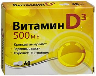 Витамин d3 500 таблетки 100мг 60 шт.
