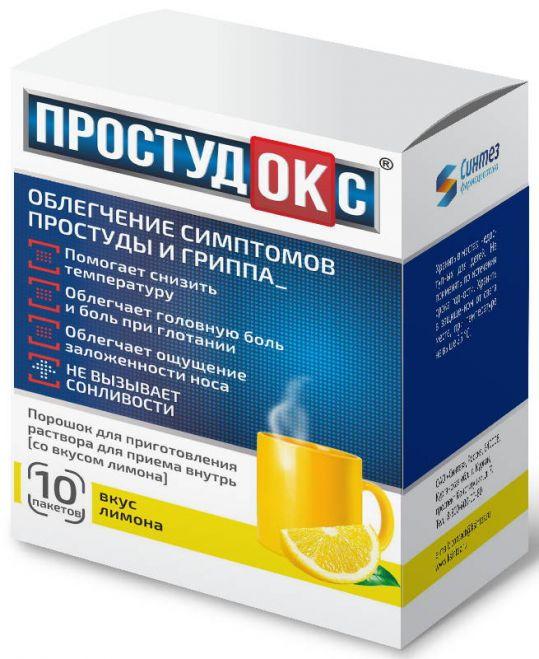 Простудокс 10 шт. порошок для приготовления раствора для приема внутрь лимон, фото №1