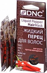 Днц масло для волос жидкий перец 15мл 3 шт.