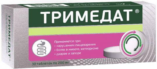 Тримедат 200мг 30 шт. таблетки, фото №1