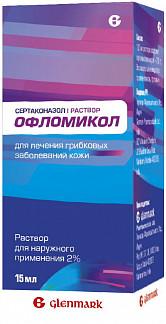 Офломикол 2% 15мл раствор для наружного применения