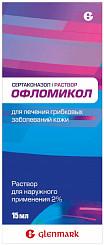 Офломикол 2% 15мл раствор для наружного применения, фото №2