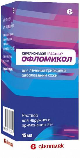 Офломикол 2% 15мл раствор для наружного применения, фото №3