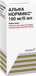 Альфа нормикс цена в аптеках москвы