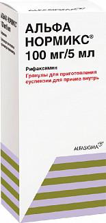 Альфа нормикс 100мг/5мл 24,378г гранулы для приготовления суспензии для приема внутрь