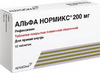 Альфа нормикс 200мг 12 шт. таблетки покрытые пленочной оболочкой