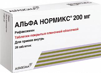 Альфа нормикс 200мг 28 шт. таблетки покрытые пленочной оболочкой