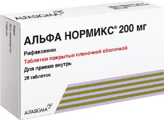 Альфа нормикс 200мг 28 шт. таблетки покрытые пленочной оболочкой, фото №1