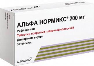 Альфа нормикс 200мг 36 шт. таблетки покрытые пленочной оболочкой