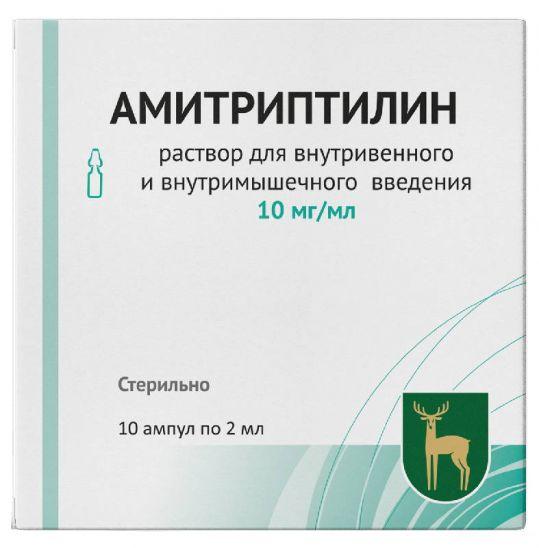 Амитриптилин 10мг/мл 2мл 10 шт. раствор для внутривенного и внутримышечного введения, фото №1