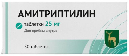 Амитриптилин 25мг 50 шт. таблетки мэз, фото №1