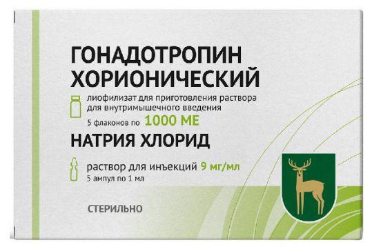 Гонадотропин хорионический 1000ед 5 шт. лиофилизат для приготовления раствора для внутримышечного введения, фото №1