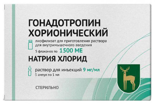 Гонадотропин хорионический 1500ед 5 шт. лиофилизат для приготовления раствора для внутримышечного введения, фото №1