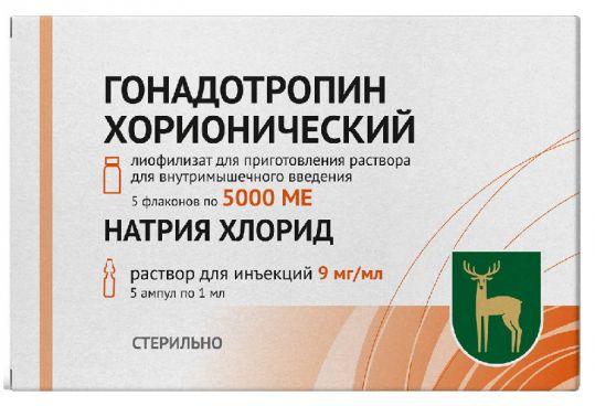 Гонадотропин хорионический 5000ед 5 шт. лиофилизат для приготовления раствора для внутримышечного введения, фото №1