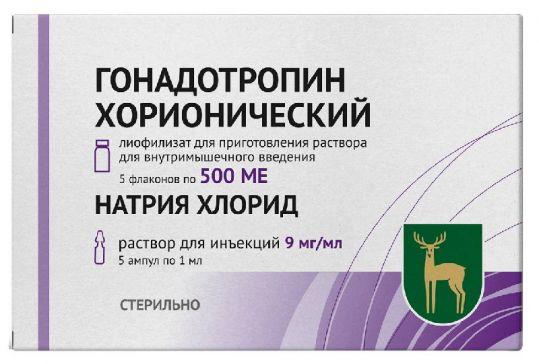Гонадотропин хорионический 500ед 5 шт. лиофилизат для приготовления раствора для внутримышечного введения, фото №1