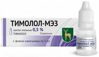 Тимолол-мэз 0,5% 5мл капли глазные