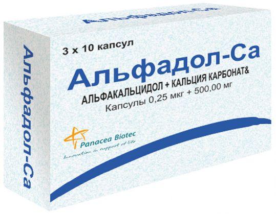 Альфадол-ca 0,25мкг+500мг 30 шт. капсулы, фото №1