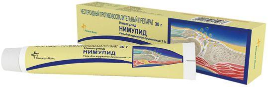 Нимулид 1% 30г гель для наружного применения, фото №1