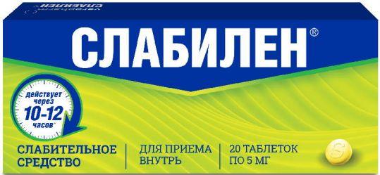 Слабилен 5мг 20 шт. таблетки покрытые пленочной оболочкой, фото №1