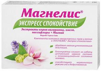 Магнелис в6 экспресс спокойствие таблетки 500мг 20 шт.
