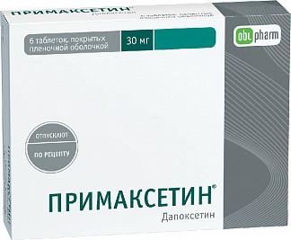 Примаксетин 30мг 6 шт. таблетки покрытые пленочной оболочкой