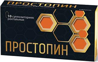 Простопин 10 шт. суппозитории ректальные