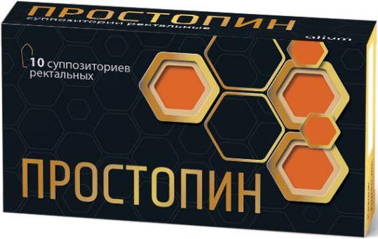 Простопин 10 шт. суппозитории ректальные, фото №1