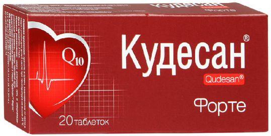 Кудесан q10 форте таблетки 20 шт. внешторг фарма, фото №1