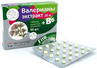 Валерианы экстракт+b6 таблетки 50 шт.