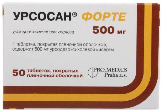 Урсосан форте 500мг 50 шт. таблетки покрытые пленочной оболочкой, фото №1
