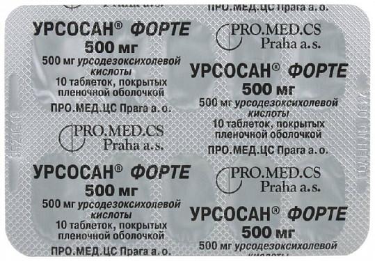 Урсосан форте 500мг 50 шт. таблетки покрытые пленочной оболочкой, фото №2