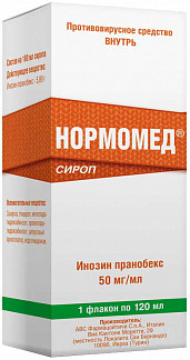 Нормомед 50мг/мл 120мл сироп