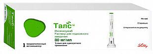 Талс 80мг/мл 1мл 1 шт. раствор для подкожного введения