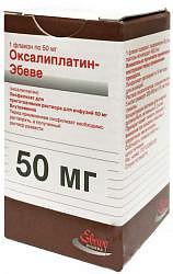 Оксалиплатин-эбеве 50мг 1 шт. лиофилизат для приготовления раствора для инфузий эбеве фарма