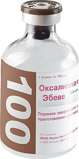 Оксалиплатин-эбеве 100мг 1 шт. лиофилизат для приготовления раствора для инфузий эбеве фарма, фото №2