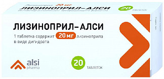 Лизиноприл-алси 20мг 20 шт. таблетки
