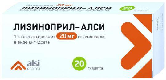 Лизиноприл-алси 20мг 20 шт. таблетки, фото №1