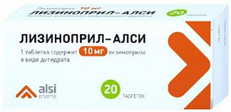 Лизиноприл-алси 10мг 20 шт. таблетки