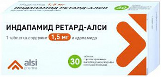 Индапамид ретард-алси 1,5мг 30 шт. таблетки пролонгированного действия покрытые пленочной оболочкой