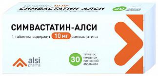 Симвастатин-алси 10мг 30 шт. таблетки покрытые пленочной оболочкой
