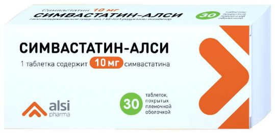 Симвастатин-алси 10мг 30 шт. таблетки покрытые пленочной оболочкой, фото №1