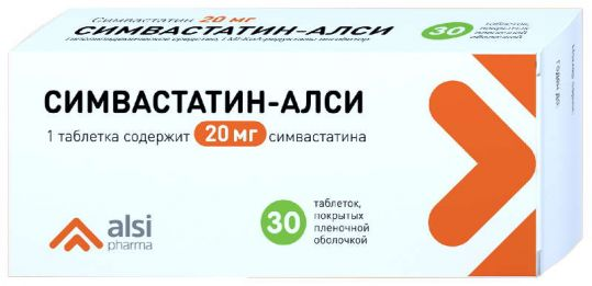 Симвастатин-алси 20мг 30 шт. таблетки покрытые пленочной оболочкой, фото №1